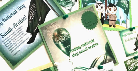 national day activities 5