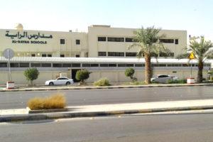 alrayah building